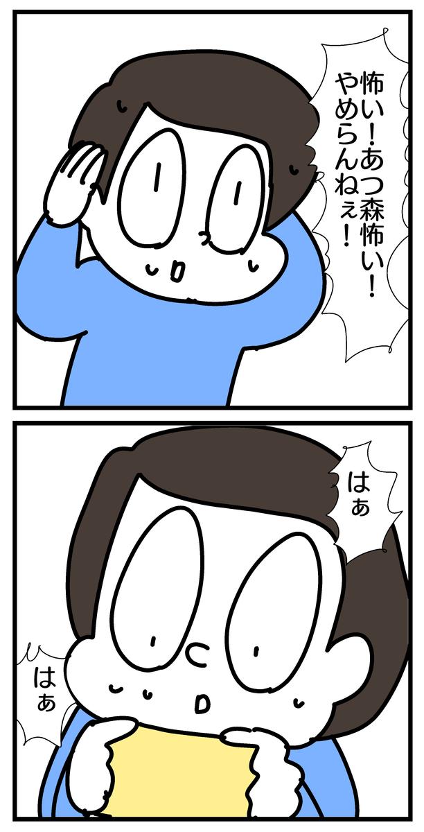 f:id:YuruFuwaTa:20200623104733p:plain
