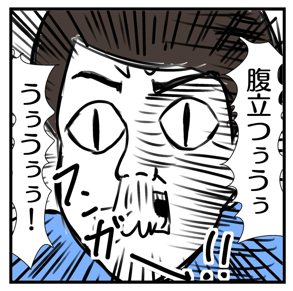 f:id:YuruFuwaTa:20200624120635p:plain