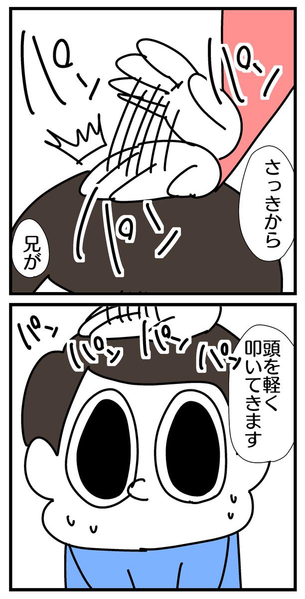 f:id:YuruFuwaTa:20200624121027p:plain