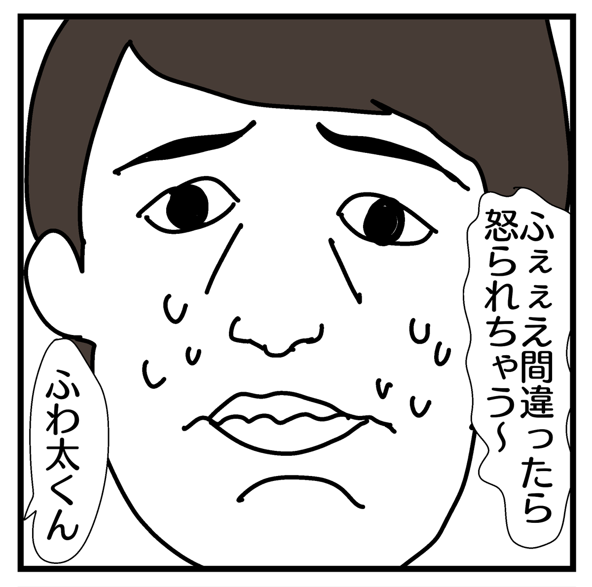 f:id:YuruFuwaTa:20200629150603p:plain