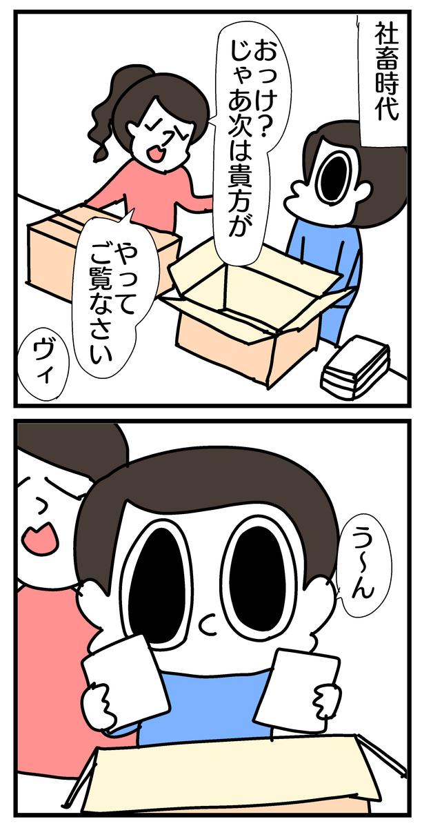 f:id:YuruFuwaTa:20200629150623p:plain