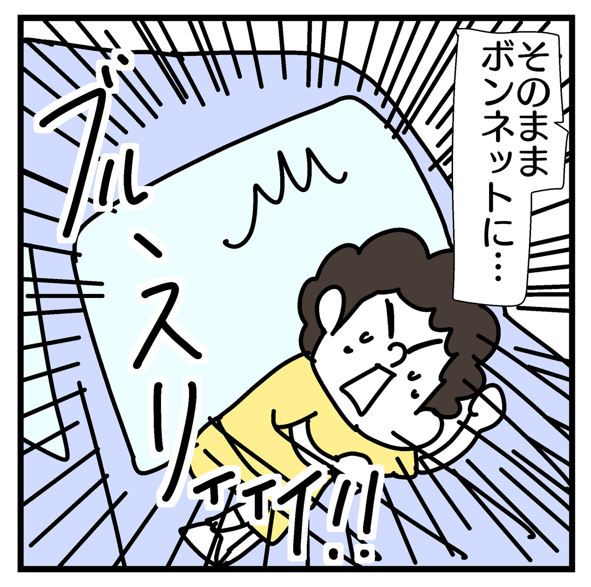 f:id:YuruFuwaTa:20200702160807p:plain