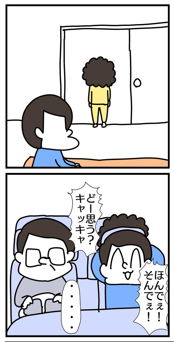 f:id:YuruFuwaTa:20200702161040p:plain