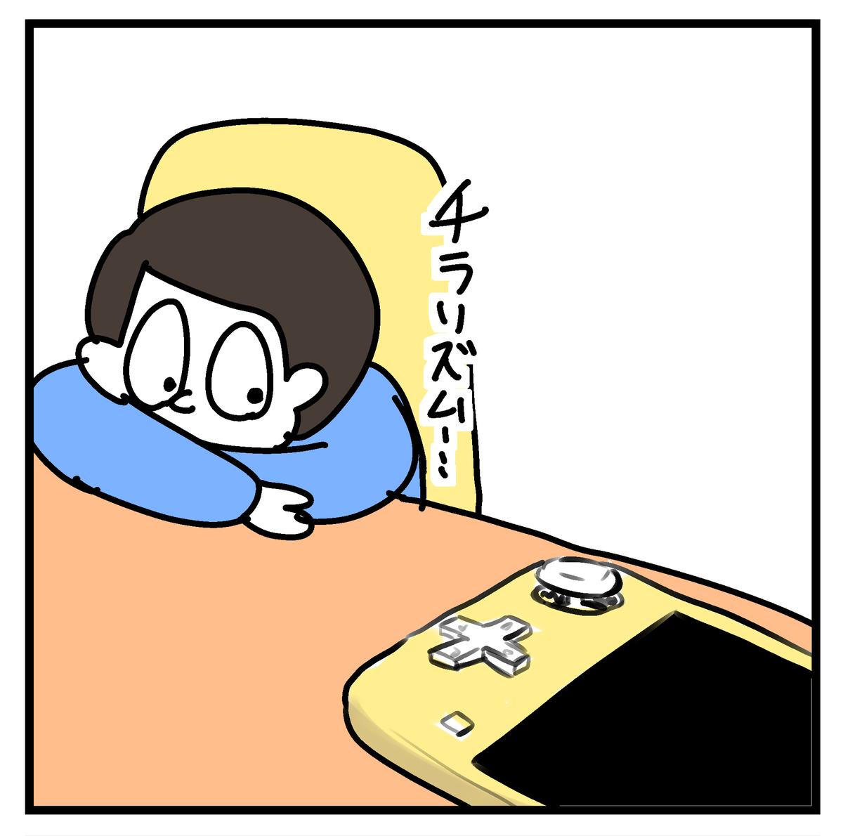 f:id:YuruFuwaTa:20200703111628p:plain