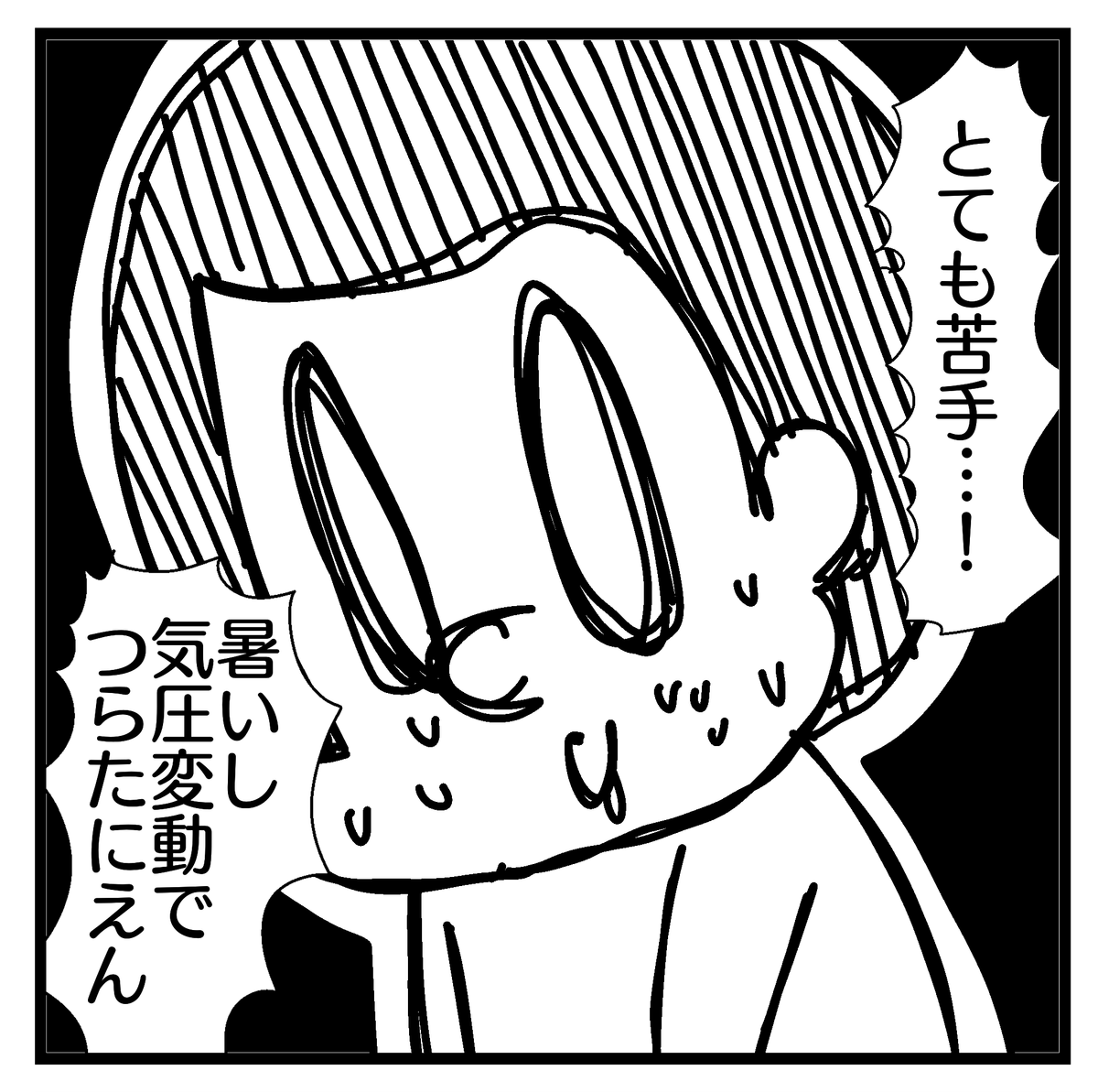 f:id:YuruFuwaTa:20200703112014p:plain