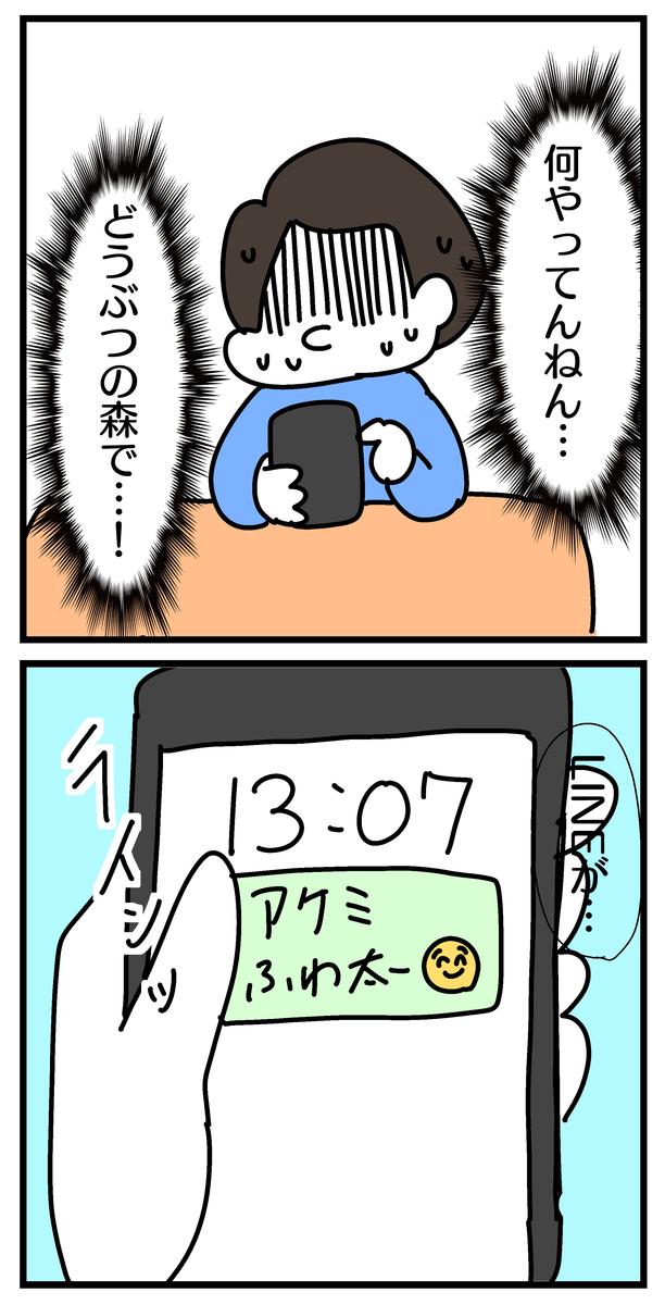 f:id:YuruFuwaTa:20200707153336p:plain