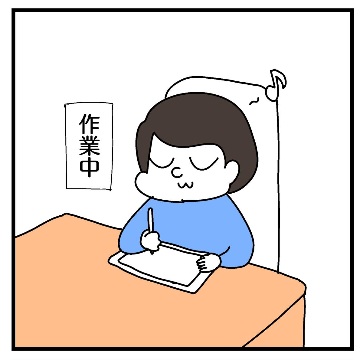 f:id:YuruFuwaTa:20200709163538p:plain