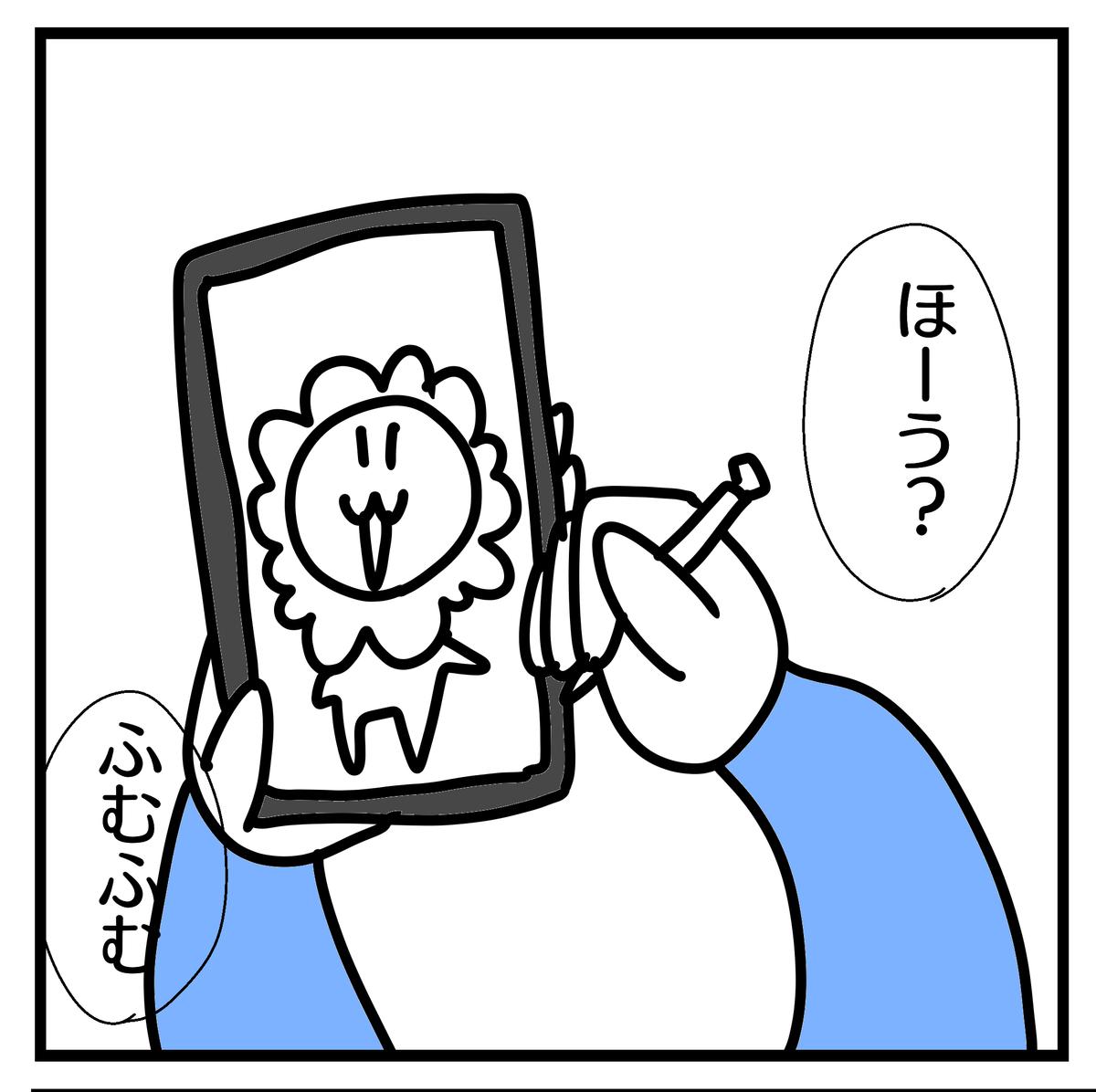 f:id:YuruFuwaTa:20200713151055p:plain