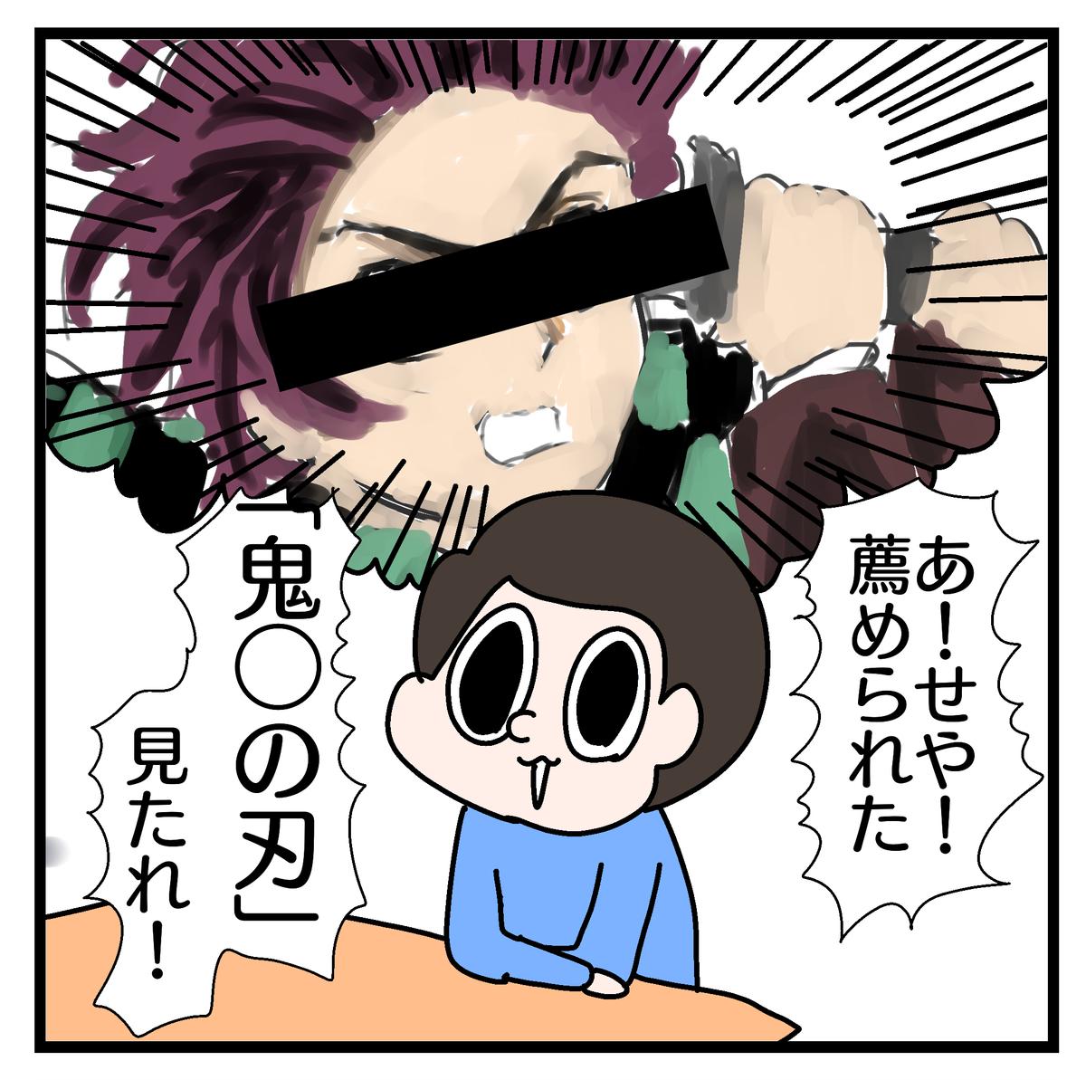 f:id:YuruFuwaTa:20200714165818p:plain