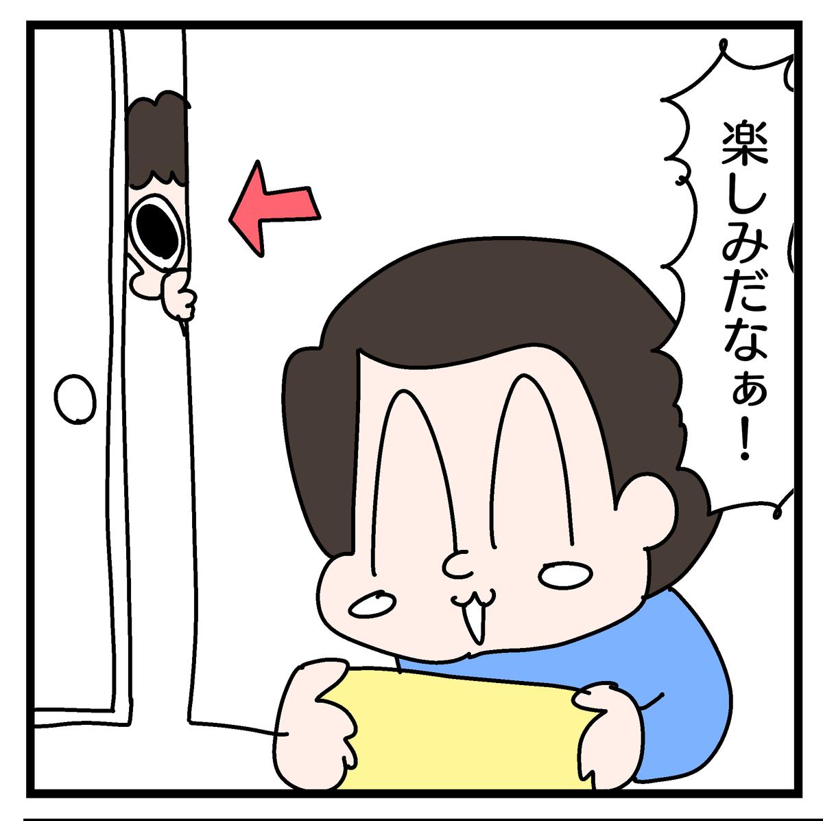 f:id:YuruFuwaTa:20200717100005p:plain