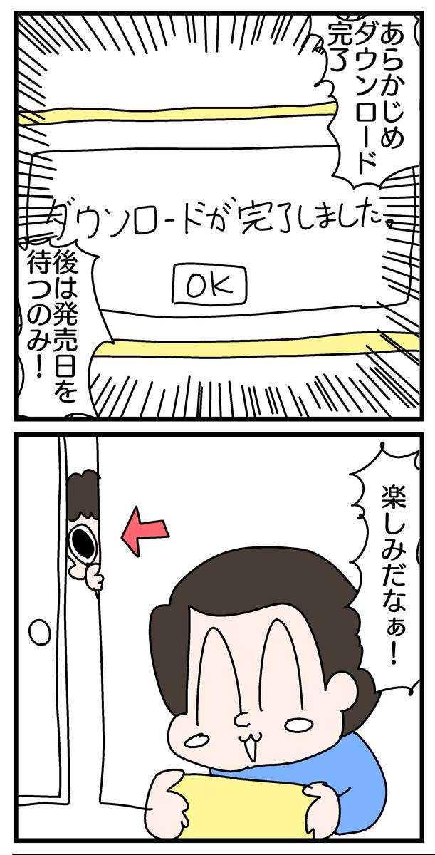 f:id:YuruFuwaTa:20200717100045p:plain