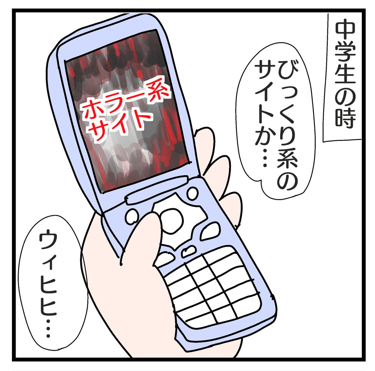 f:id:YuruFuwaTa:20200722154224p:plain