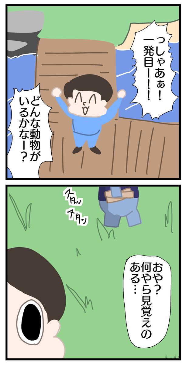 f:id:YuruFuwaTa:20200722154744p:plain