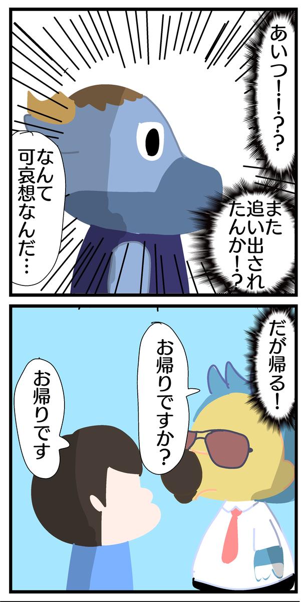 f:id:YuruFuwaTa:20200722154807p:plain