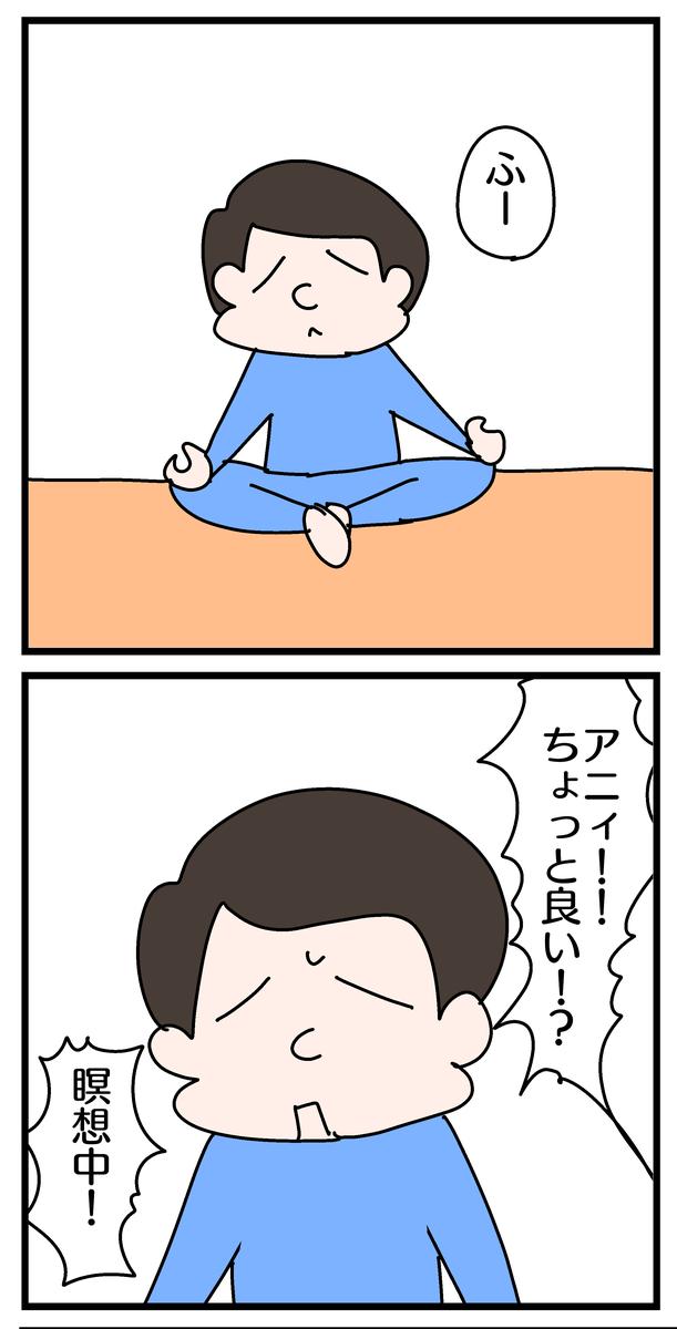 f:id:YuruFuwaTa:20200724151624p:plain