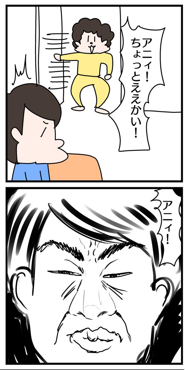 f:id:YuruFuwaTa:20200724151712p:plain