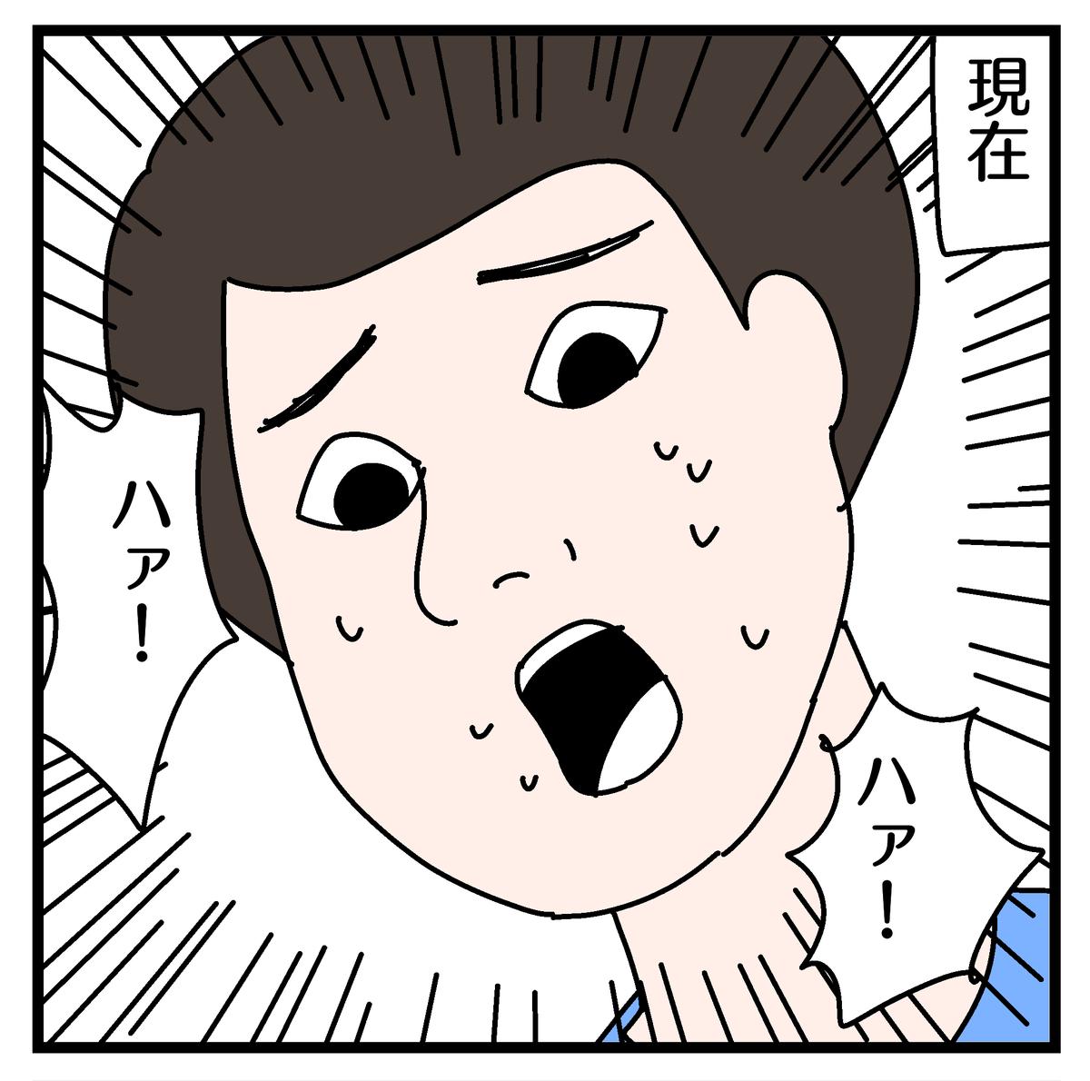 f:id:YuruFuwaTa:20200724153012p:plain
