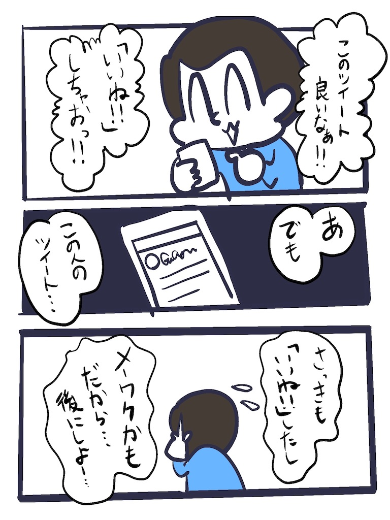 f:id:YuruFuwaTa:20200729123732j:image