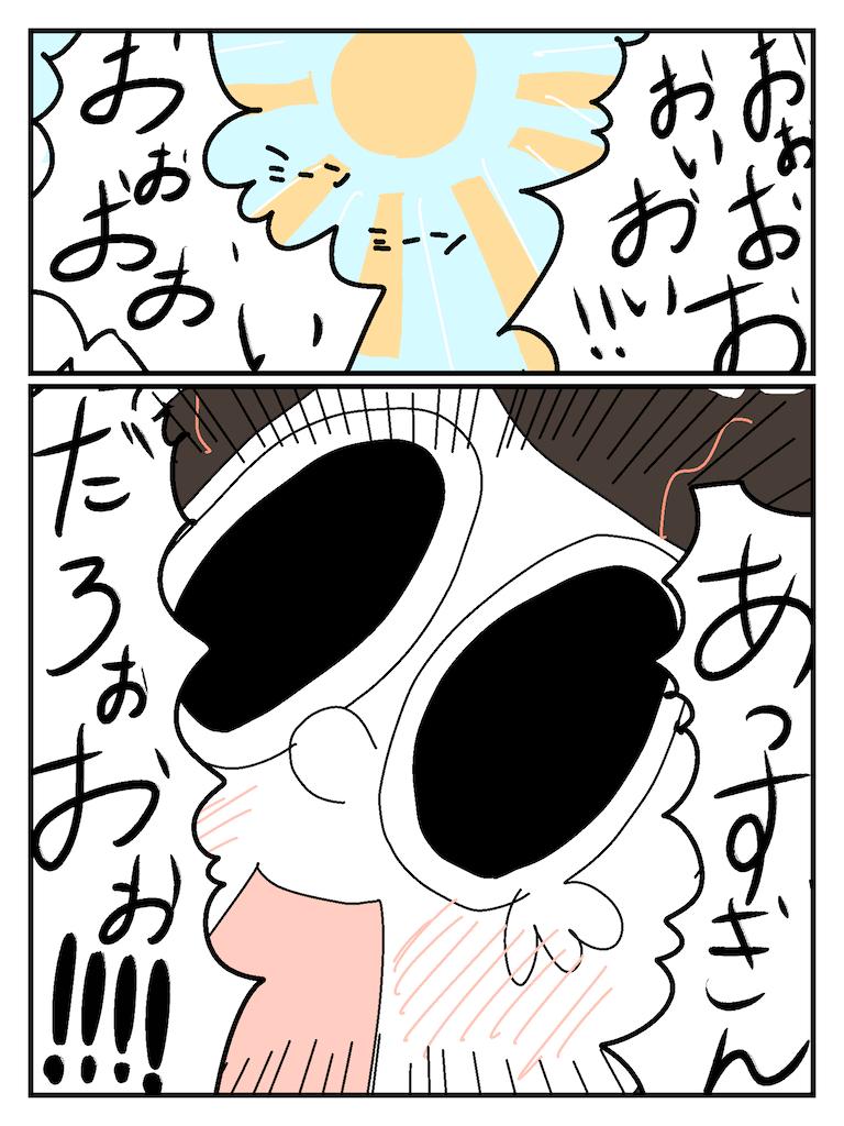f:id:YuruFuwaTa:20200816210216p:plain