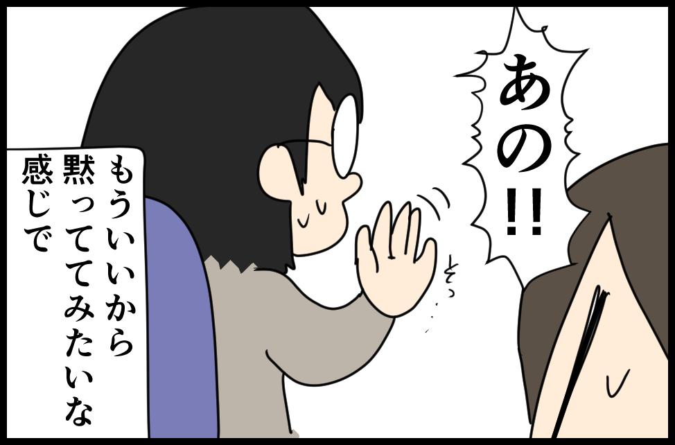 f:id:YuruFuwaTa:20210330204407p:plain