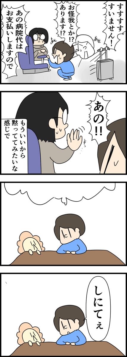 f:id:YuruFuwaTa:20210330204418p:plain