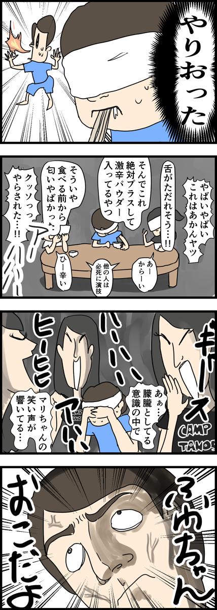 f:id:YuruFuwaTa:20210405160413p:plain