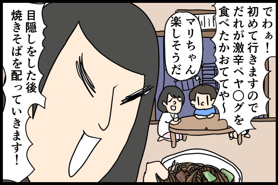 f:id:YuruFuwaTa:20210405160419p:plain
