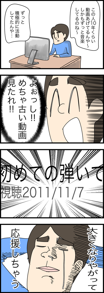 f:id:YuruFuwaTa:20210409205041p:plain