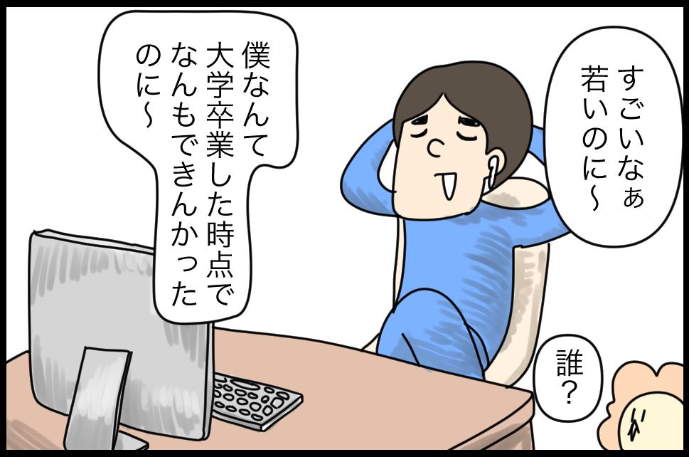 f:id:YuruFuwaTa:20210409205042p:plain