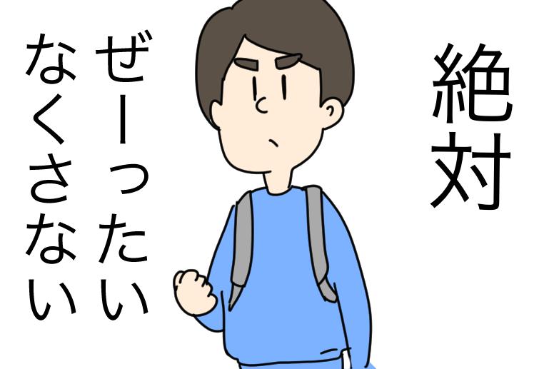 f:id:YuruFuwaTa:20210423165457p:plain