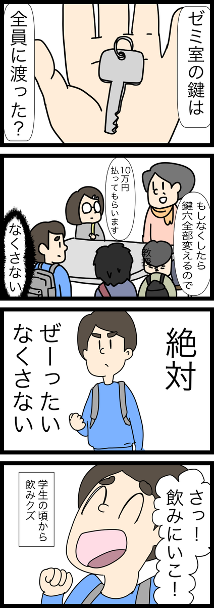 f:id:YuruFuwaTa:20210423165501p:plain