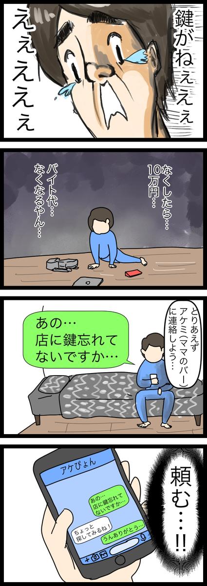 f:id:YuruFuwaTa:20210423165514p:plain