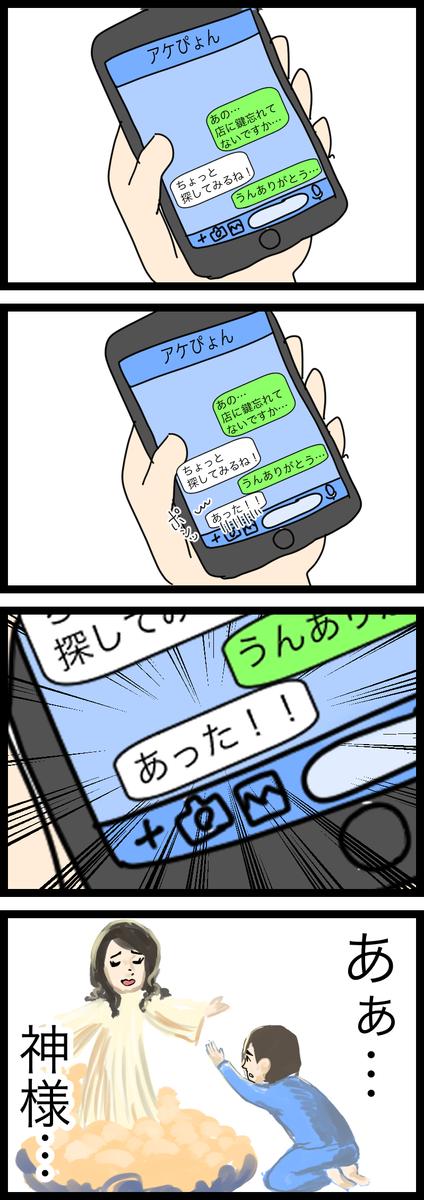 f:id:YuruFuwaTa:20210423165520p:plain
