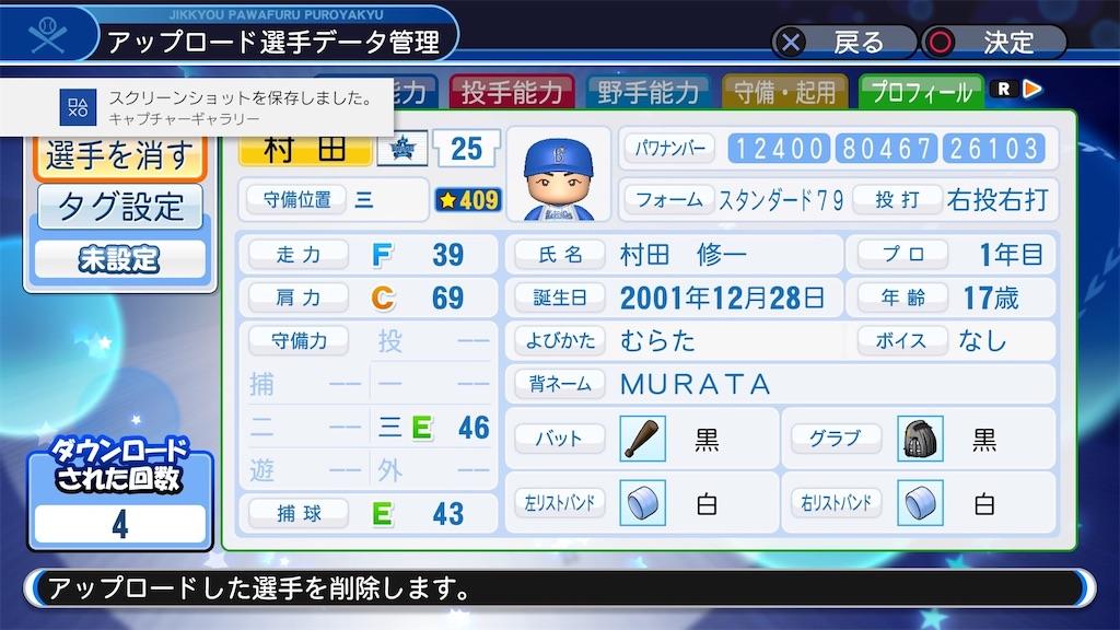 f:id:YuruPawa:20200508082445j:image