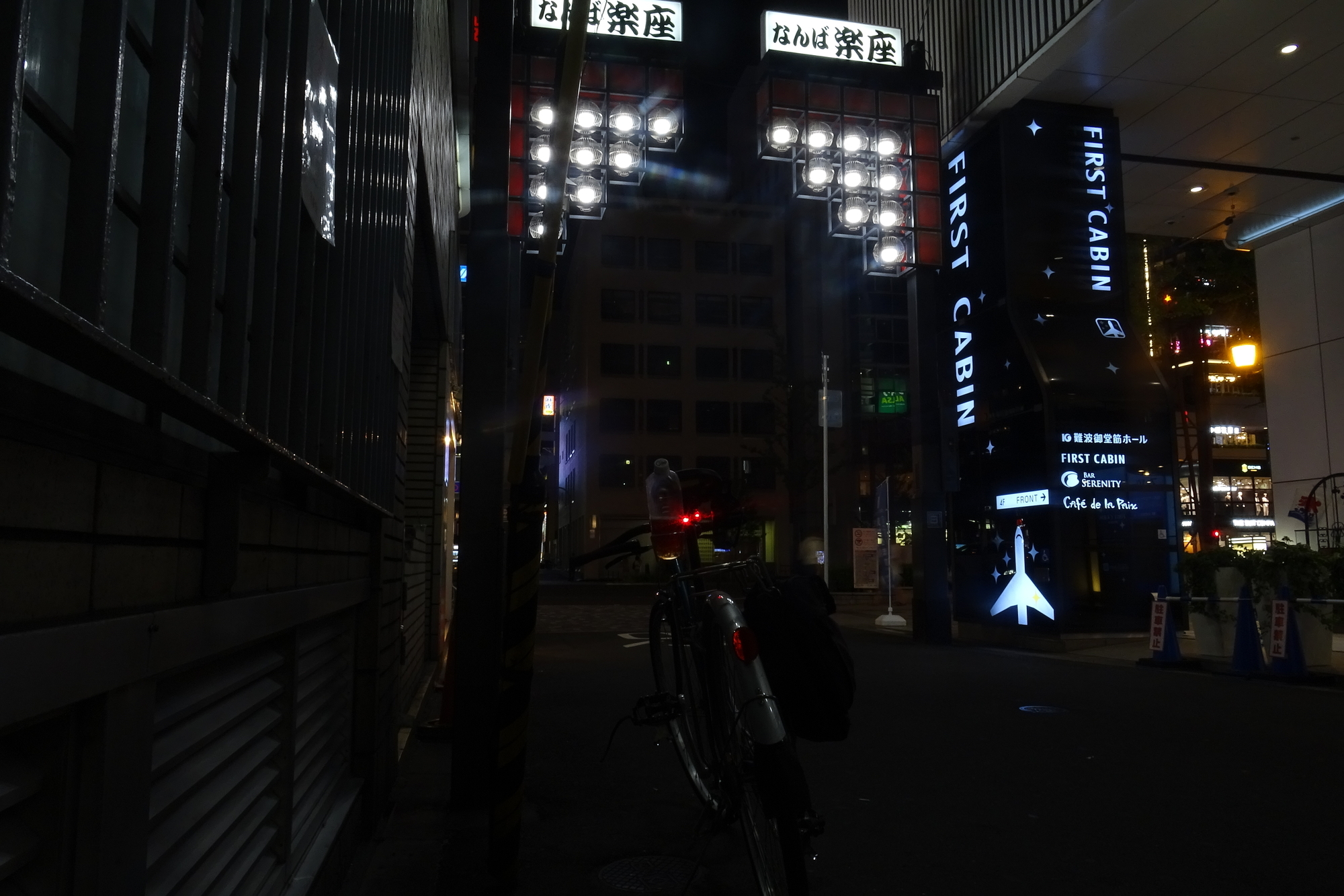 f:id:Yusagi_TourerV:20190811041207j:plain