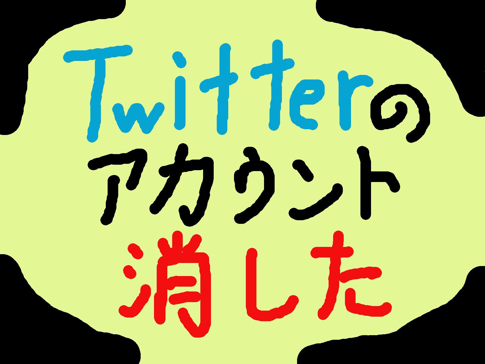 f:id:Yusagi_TourerV:20190829002027p:plain