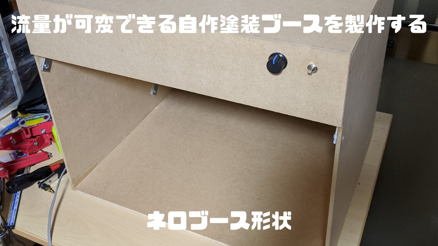 f:id:Yusike:20200426234810p:plain
