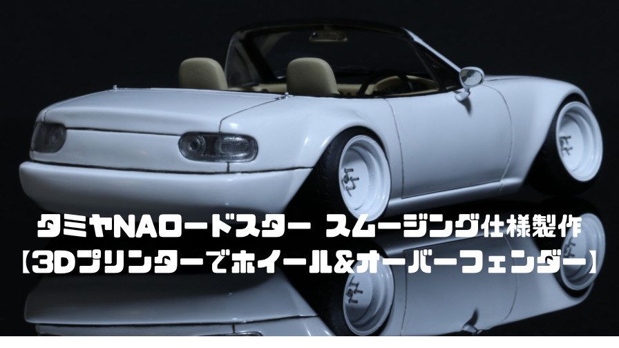 f:id:Yusike:20200606161915p:plain
