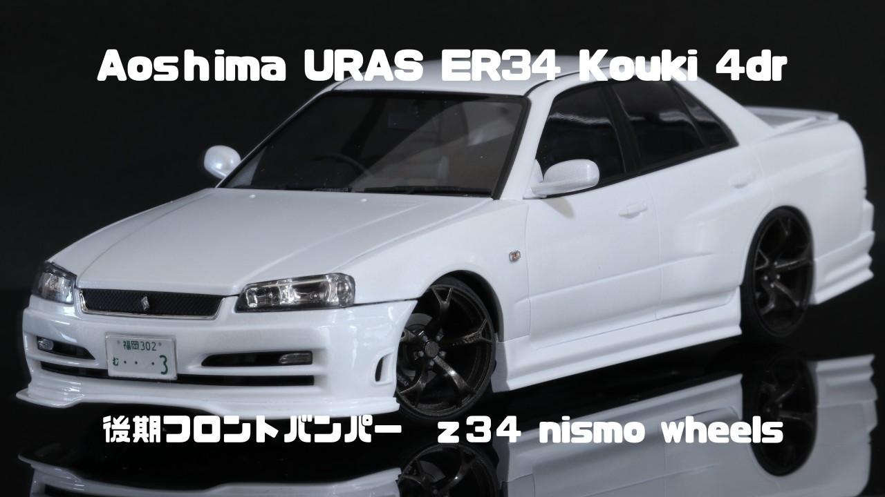 f:id:Yusike:20210621134100j:image