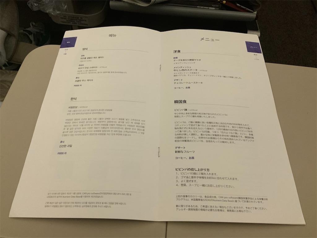 f:id:Yusuke1008:20190811004307j:image