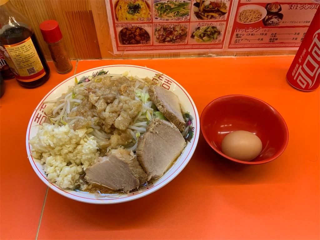 f:id:Yusuke1008:20190814211517j:image