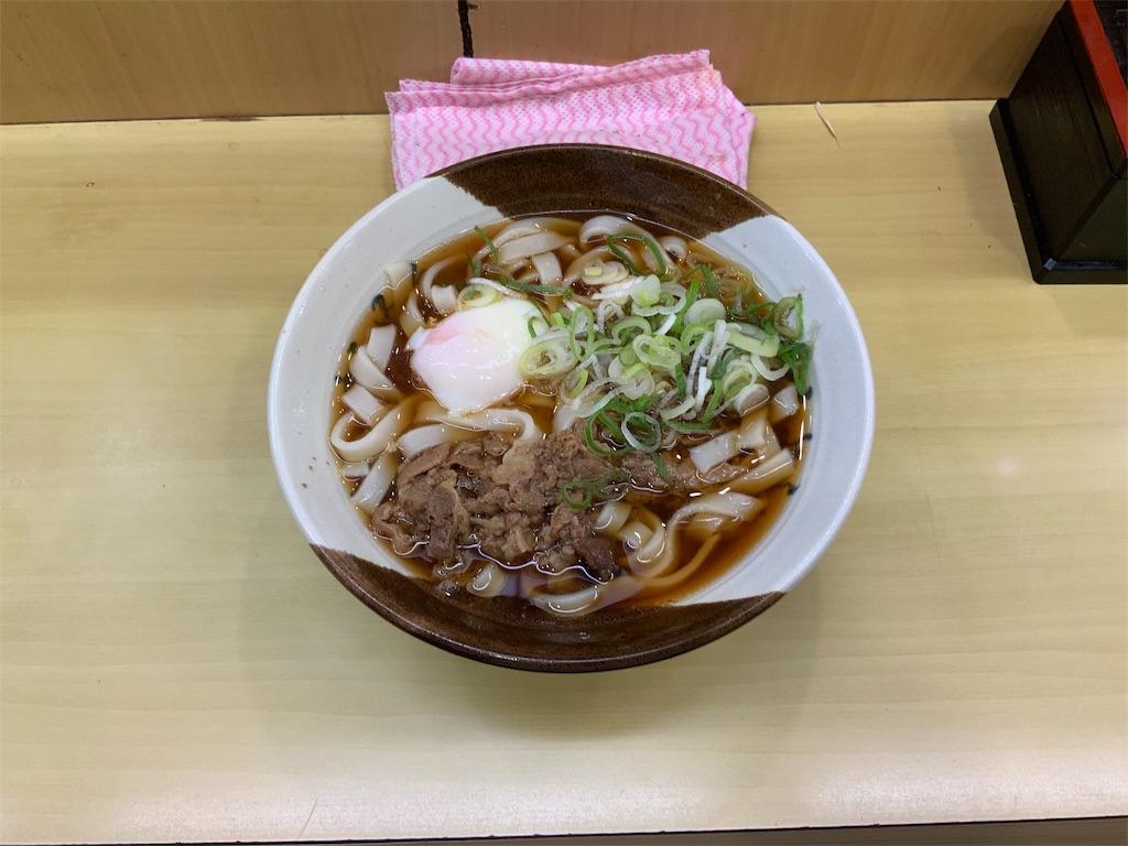 f:id:Yusuke1008:20190823193444j:image