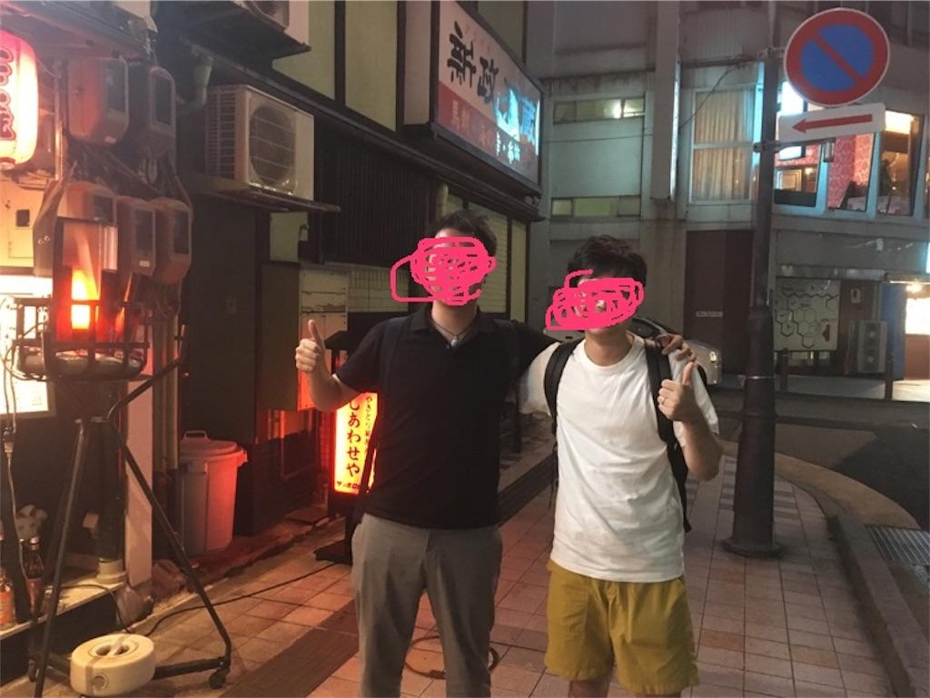 f:id:Yusuke1008:20190830221334j:image