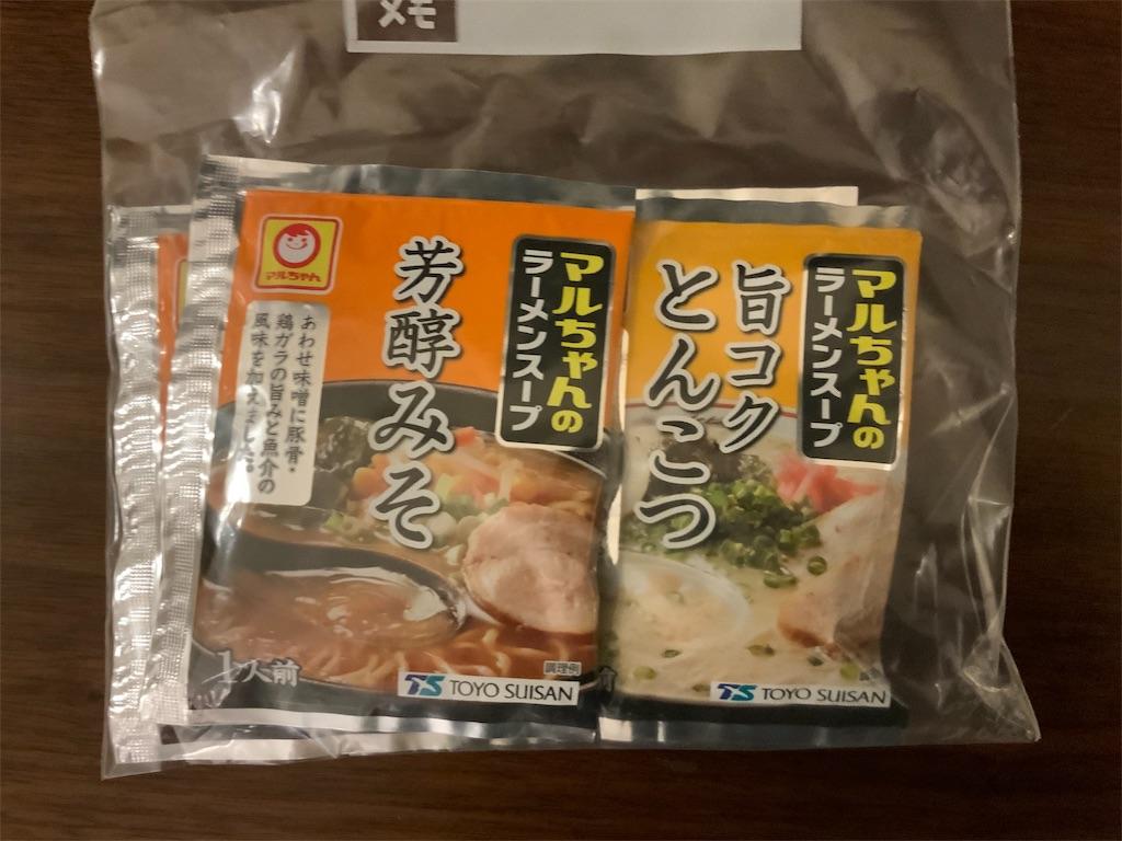 f:id:Yusuke1008:20191018012726j:image