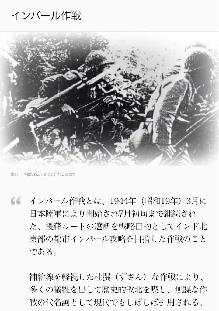 f:id:Yusuke1008:20191024072436j:image