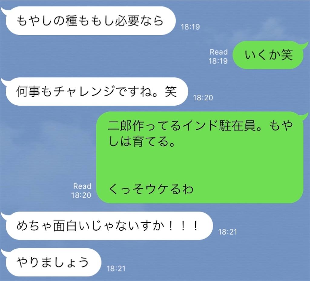 f:id:Yusuke1008:20191124011207j:image