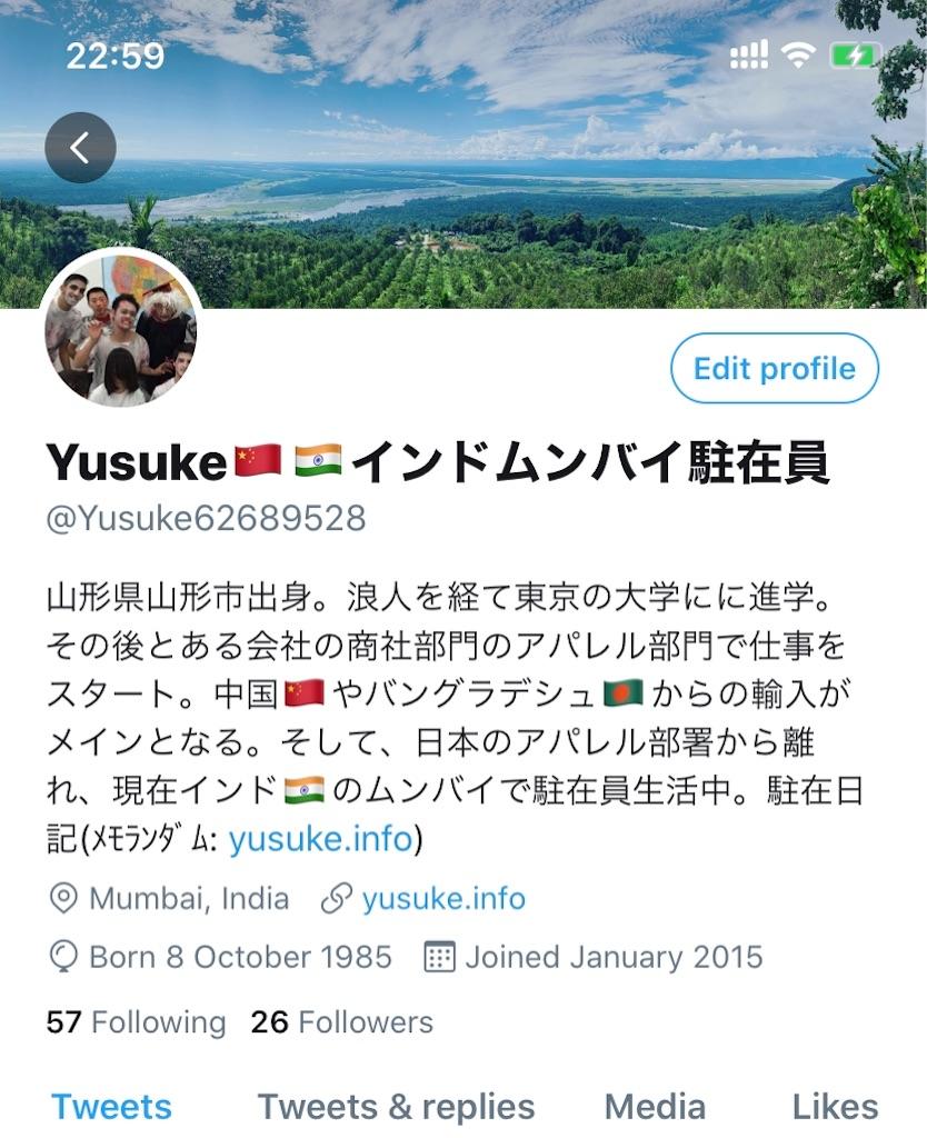 f:id:Yusuke1008:20200203182001j:image