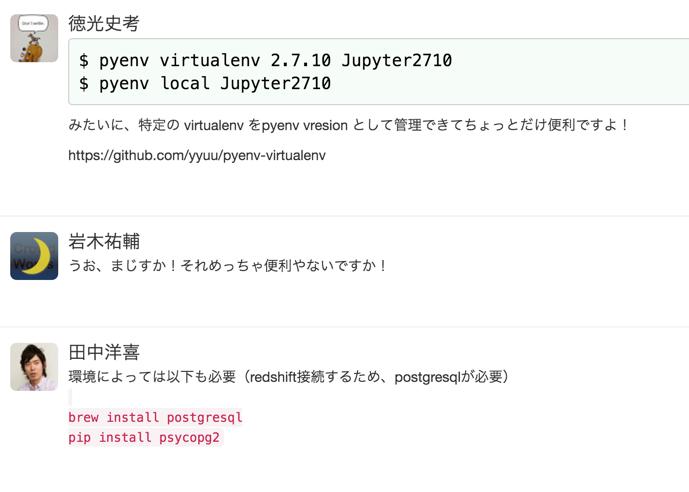 f:id:YusukeIwaki:20160323121801p:plain