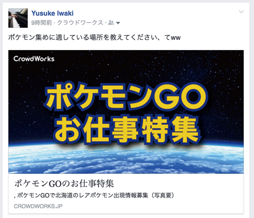f:id:YusukeIwaki:20160729202526p:plain