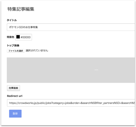 f:id:YusukeIwaki:20160801114438p:plain